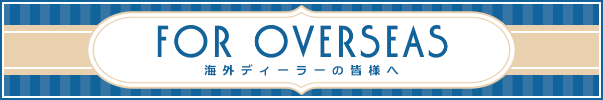 FOR OVERSEA